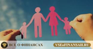 Двойной налоговый вычет на детей