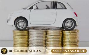 Как узнать за какой год переплата транспортный налог