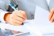 Как получить налоговый вычет у работодателя
