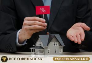 Налог с продажи доли в квартире
