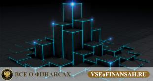 Блокчейн и искусственный интеллект