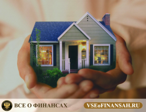 Изображение - Налог на продажу квартиры полученной в наследство 2018-06-13_05-55-33-300x229