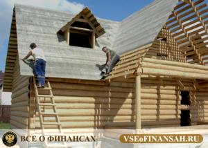 Возврат подоходного налога на строительство дома