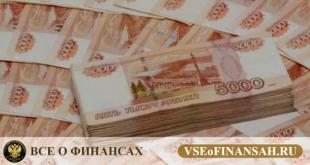 Куда можно вложить 100 тысяч рублей: ТОП-5 вариантов