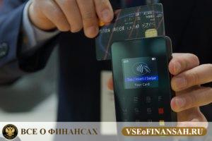 С 1 июля налоговая контролирует банковские карты