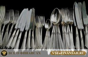 Инвестиции и заработок на серебре