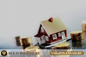 Кто освобождается от уплаты налога на имущество: физических и юридеческих лиц