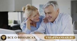 Может ли пенсионер получить налоговый вычет