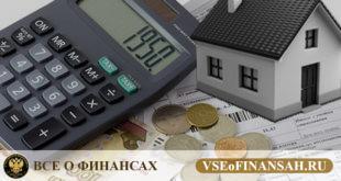 Льготы по налогу на имущество