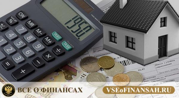 Документы для льгот по налогам имущество физических лиц