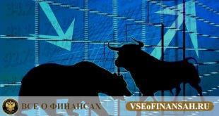 Доходность облигации к погашению: ставка и расчет