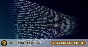 Neo криптовалюта: последние новости