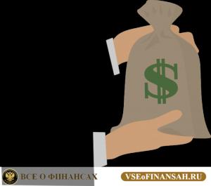 Минимальная сумма для инвестиций