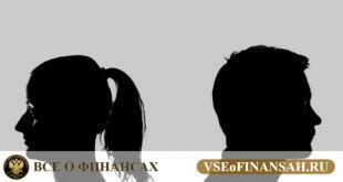 Ипотека в гражданском браке