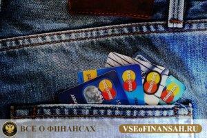 Задолженность по кредитной карте Сбербанка: что делать