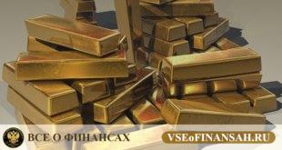 Инвестиции в драгоценные металлы: плюсы и минусы