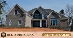 Что выгоднее аренда или ипотека: разбор с примерами