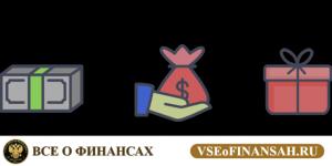 Куда вложить миллион рублей чтобы заработать: ТОП варианты 2018