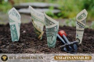 Изображение - Рейтинг банков по ипотечному кредитованию money-1604921_640-300x200