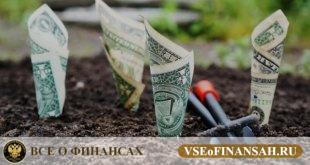 Ипотека рейтинг банков