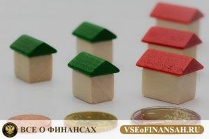 Льготная ипотека