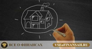 Платить или нет страховку по ипотеке