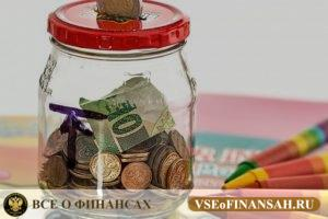 Инвестиции в МФО: топ рейтинг