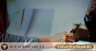 Как получить налоговый вычет за онлайн кассу