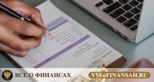 Как налоговая будет проверять онлайн кассы