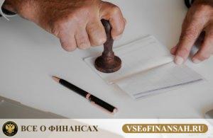 Какие документы нужны для регистрации онлайн кассы