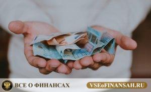 Как вернуть деньги если у банка отозвали лицензию