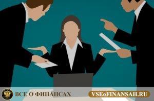 Банк не исполняет решение суда: что делать и куда жаловаться
