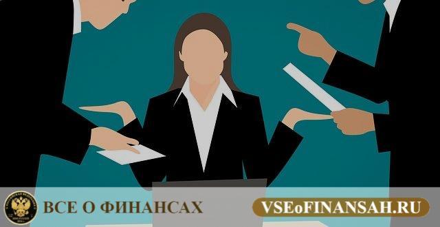 Восстановление в должности после увольнения по решению суда запись в трудовой