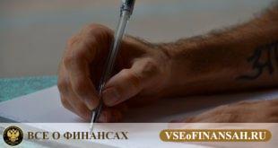 Как вернуть комиссии по кредиту: советы эксперта
