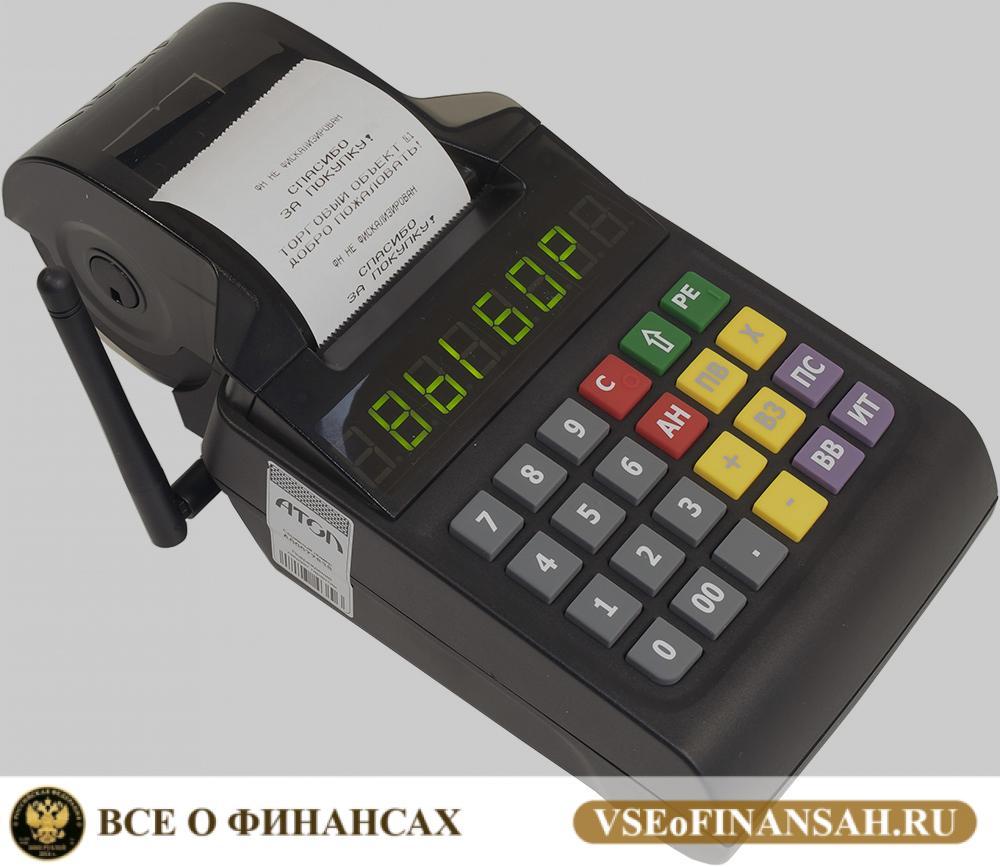 http://spb-kassa.ru/images/%D0%B0%D1%82%D0%BE%D0%BB%2090%20%D1%84/%D0%B0%D1%82%D0%BE%D0%BB_90%D1%84_4_1000.jpg