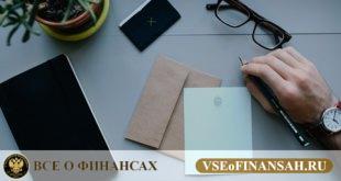 Претензия к микрофинансовой организации: образец