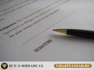 Как подать в суд на микрофинансовую организацию