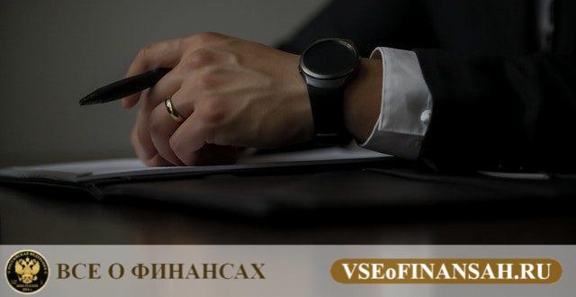 Образец заявления в банк по кредитному договору
