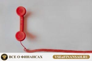 Звонят из банка по кредиту: что делать, советы юриста