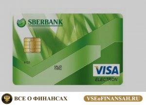 Как вернуть деньги переведенные на карту Сбербанка