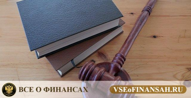 Нарушение банком условий кредитного договора