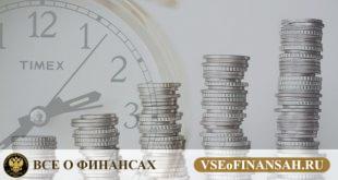 По каким кредитам можно вернуть страховку: и в какие сроки