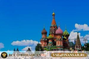 сколько зарабатывают люди, которые переезжают в Москву