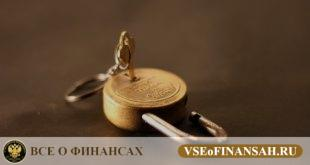 Закон о блокировке карт и счетов без предупреждения
