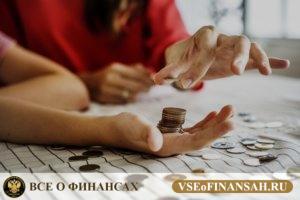 Досрочное погашение аннуитетного кредита