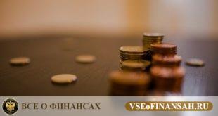 Как погасить кредит, если есть просрочки