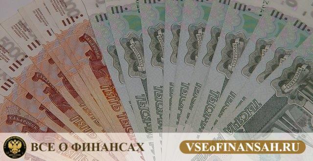 Досрочный возврат кредита по требованию банка