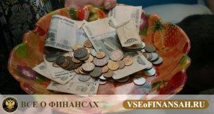 Как снизить штрафы и пени по просроченному кредиту