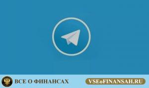 Как заработать деньги в телеграмме без вложений