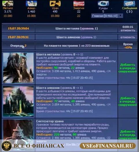 Xgame Online